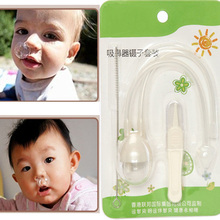 Baby Safe Nose Cleaner Vacuum Suction Nasal Mucus Runny