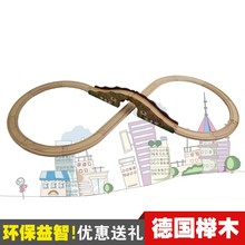 Thomas and His Friends -1Set 16PCS 8LOOP Thomas Train Wooden Track Railway Color Paint Arch Bridge Track Free Shipping