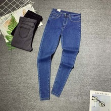 여성 skinny denim hight 허리 elastic 진 mujer femme 긴 pants plus size woman stretch 5xl black blue 진 solid 옷(China)