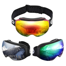 Enkeeo Ski Goggles Dual Layer UV400 Anti-Fog Lens Detachable Snowboard Eyewear 3 Layers Foam Men Women Skating goggles glasses(China)