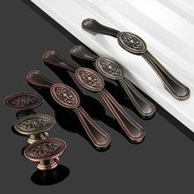 1Pc  Vintage Furniture Knobs Cabinet Knobs and Handles Alloy Cupboard Drawer Wardrobe Pull Handle Furniture Fittings for Kitchen