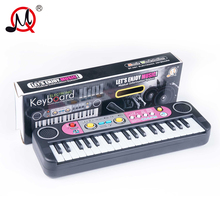 37 Keys Kids Musical Instrument Toy Children Electronic Piano Toys Digital Keyboard Electric With Radio Function Christmas Gifts(China)