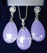 free shipping *******Purple Lavender stone 18KWGP Fortune Pendant Necklace Earrings(China)