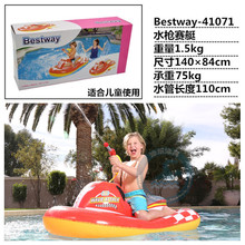 Water Play Authentic pumping push-pull belt Large gun mounts Children's swim-up inflatable mounts Motorcycle Boat