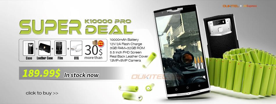 k10000Pro-b950-shuiyin-oukitel