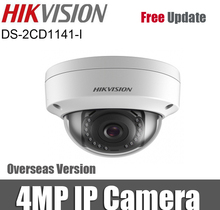 Hikvision DS-2CD1141-I IP Camera Replace DS-2CD2145F-IS 4MP POE CCTV Dome Network Camera H.264+ IP67 IK10 Security Camera(China)