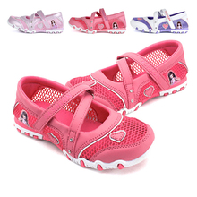 2017 Girls Sandals Fashion Girls Princess Shoes New Summer Non-Slip High Quality Sandals Childrens Net Leather Sandals(China)