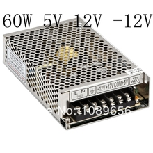 high quality Triple Output Switching power supply 60W 5V 12V -12V 5A 2.5A 0.5A ac to dc power supply ac dc converter T-60B