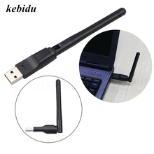 kebidu 150M USB 2.0 WiFi Wireless Network Card 802.11 b/g/n LAN Antenna Adapter with Antenna for Laptop PC Mini Wi-fi Dongle(China)