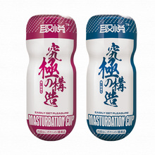 Male Masturbator Sex toys for men Silicone Vagina Real Pussy And Anal Pocket Pussy Masturbation Cup Anus Sex Product for Man(China)