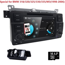 7' wince in dash car 1 din car dvd player for bmw e46 318 /320/325/330/335/M3 gps navigaton autoradio audio bluetooth 3G SWC(China)