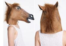 Novelty Creepy Horse Halloween Head latex Rubber Costume Theater Prop Party Mask Offering Discounts silicone mask