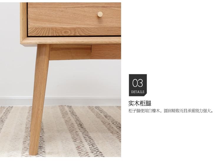 High bedside cabinet_17.jpg