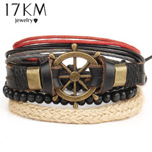 17KM Fashion Anchors Leather Bracelets Bangles For Women Wristband Jewelry 2017 Boho Vintage Charm Bracelet Pulseira Masculina(China)