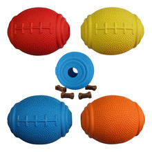 Natural Rubber Rugby Treat Ball For Pet Dog Snack Treat Ball Toys
