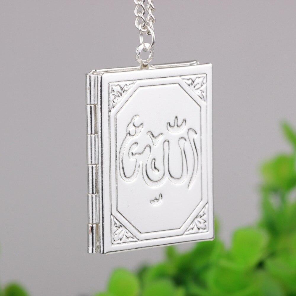Подарок мусульманскому мужчине