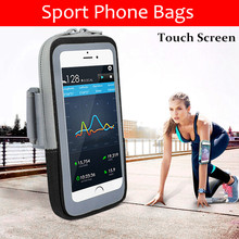 MOFi Universal sport running bags gym outdoor case phone pouch for Nokia 6 Samsung s7 edge case xiaomi mi 5s redmi 4 pro cover(China)