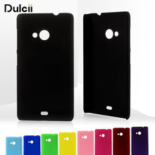 DULCII For Nokia Lumia 535 Case Plastic Hard Phone Cover for Microsoft Lumia535 Dual SIM Smarpthone Back Cases Funda Coque