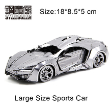 3D Metal Puzzle Large Size Sports Car DIY Jigsaw Model Adult Children Educational Toys Collection Christmas Gift 18*8.5*8cm(China)
