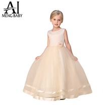 Ai Meng Baby Girl Wedding Dress Children Brand Clothing Girl Dresses Champagne Kids Long Evening Party Gown Designs For Teenager