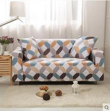 577 European turnkey set of sofa cover mat of cloth art sofa contracted and contemporary summer free shipping