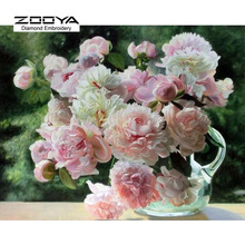 DIY 5D Diamond Painting Flowers Crystal Diamond Painting Cross Stitch Peony Needlework Diamond Embroidery Home Decorative BJ632