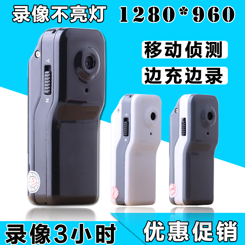 D81S upgraded version of a ---ature camera wireless camera HD motion machine<br>