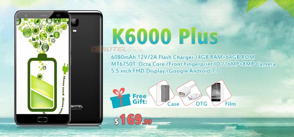 k6000-plus-950-shuiyin-oukitel