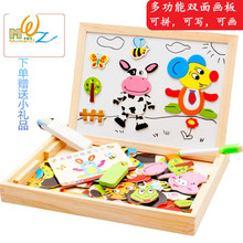 educational toys magnetic jigsaw puzzle wooden box farm animal forest the Chinese zodiac shape drawing board multifunctional box(China)