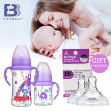 High quality PP Fierbaby Cute Cartoon Wide Mouth 300ml Baby Auto-straw baby feeding bottle with handle or Nursing bottle(China)