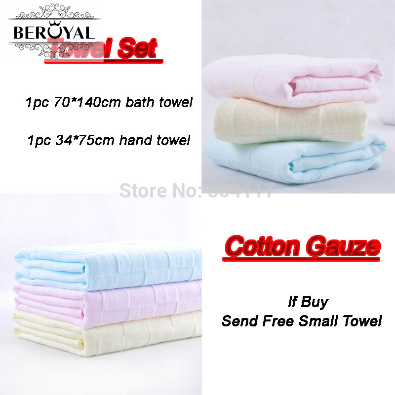 New 2017 Brand Towel Set 1PC 70*140cm Bath Towel + 1PC 34*75cm Hand Towel 100%Cotton Gauze Towels Bathroom for Adult Send gift(China)