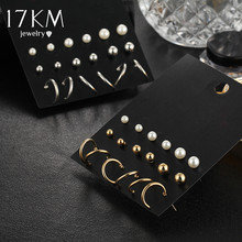 17KM 9 Pairs/Set Vintage Gold Color Simulated Pearl Stud Earrings For Women Men boho Koyle Brincos Clip Cuff Earring Set