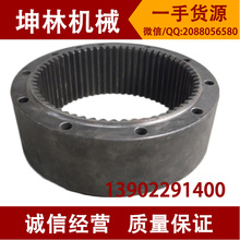 Kobelco SK200 SK200-3 excavator slewing ring 11 hole 62 pieces of gear teeth of excavator