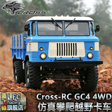 Shinnied cross-rc gc4 remote control truck waterproof 4x4 1/10 rc rock crawler Truck