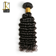 JK Hair Brazilian Deep Wave Hair Bundles 100% Curly Human Hair Weaving Natural Color Remy Hair Extensions Free Shipping