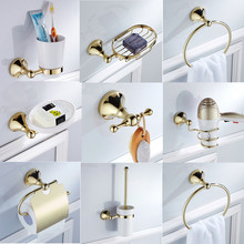 Free shipping Copper bathroom sanitary Luxury gold-plated color bathroom accessories set soap holder towel ring paper holder