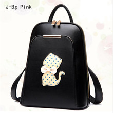 Hot 2017 New cat backpack bags for girls mochilas escolares black PU leather backpack for women back pack cute book bags childre