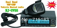 Dual Band Vehicle Transceiver/Mobile Radio VHF 136-174MHz & UHF:400-480MHz 45W/35W 128CH BJ-UV55