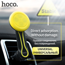 HOCO Magnetic Car Cell Phone Holder Magnet Stand Air Vent Outlet Mount 360 Degree GPS Smartphone Support for iPhone Samsung(Hong Kong)