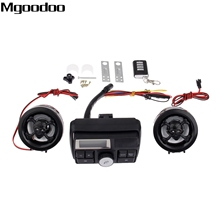 1 Set Motorcycle Anti-Theft Audio Amplifier Sound System FM MP3 Player Radio Stereo Speakers Alarm System Scooter ATV Waterproof