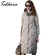 Winter Parka Women Jackets Female 2018 Fashion Long Jacket Khaki Down Coats For Women Workwear OL Manteau Femme Lightweight Coat(China)