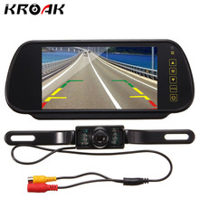 7 inch TFT LCD Monitor Rearview Mirror Car Rear View System Night Vision With Backup Parking Camera Kit
