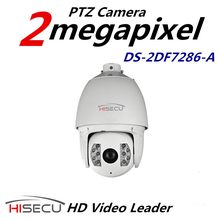 PTZ DS-2DF7286-A DS-2DF7286 series 2MP IR Network Speed Dome IR PTZ dome camera IP66 Rating UP TO 1920x1080(China)
