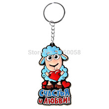 Free Shipping Wholesale Big Pendant sheep lover Key Ring Hanging Plastic Key Ring. Soft Rubber Key Buckles Chain lovely Gift(China)