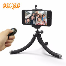 Ahtapot tripod Metal Mini Flexible Tripod+Bluetooth Remote Shutter+Phone Holder Clip For iPhone 4s 5s 6 Plus Galaxy S3/4/5 Note3(China)