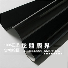 Explosion proof Insulation windshield cover car sun shade car window sunshade car window film curtainc sunscreen 300cm/lot