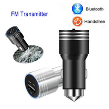 2017 Handsfree Wireless Bluetooth FM Transmitter Car MP3 Player USB Charging Kit with Emergency Hammer Car Styling