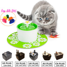 110 220V Electric Flower Pet Fountain 1.6L Automatic Dog Cat Water Feeder Drinking Bowl Pet Drink Cat Water Dispenser Blue Green(China)