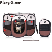 Portable Folding Pet tent Dog Bed House Cage Dog Cat Tent Puppy Kennel Easy Operation Octagonal Play Pen Sleeping Fence