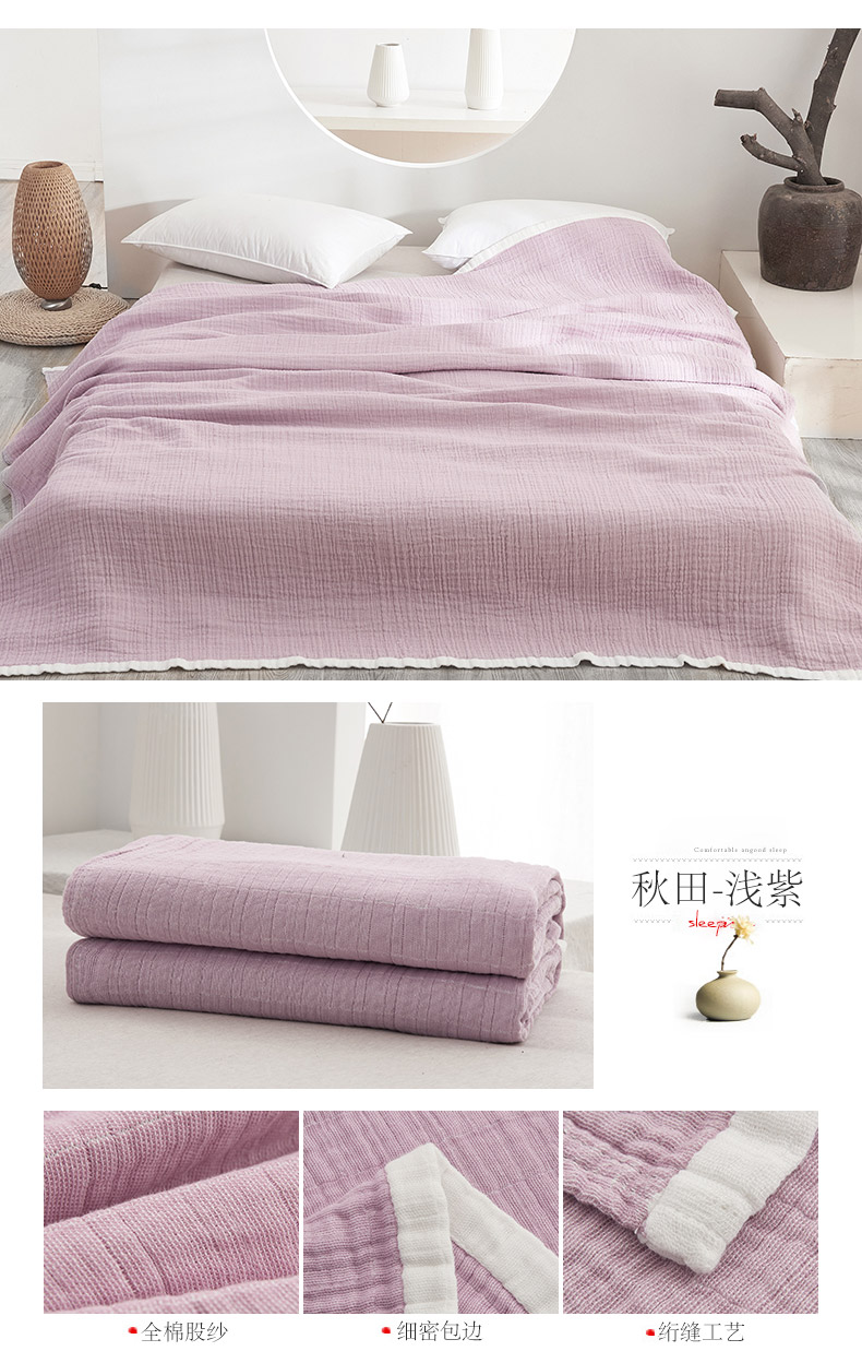 Detail Feedback Questions about Cotton Gauze Thin Summer Blankets ... 9f505aa9e